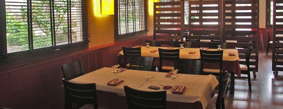 Fonda Urquizu Restaurante